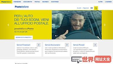 意大利邮政集团(POSTE ITALIANE)