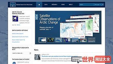 美国国家冰雪数据中心
