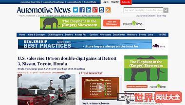 北美汽车观察家新闻网