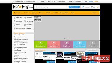 bidorbuy收购在线购物