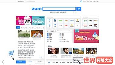 韩国ZUM门户网