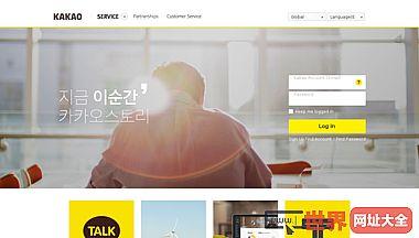 韩国免费聊天软件应用