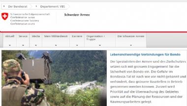 瑞士国防部