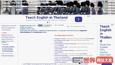 English Lessons and Tests