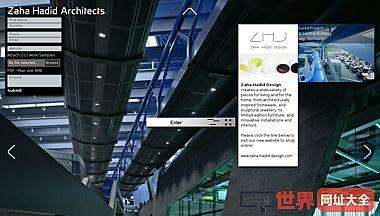 扎哈·哈迪德建筑设计网
