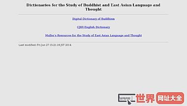 佛教与东亚研究辞典