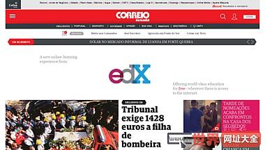 葡萄牙晨邮报
