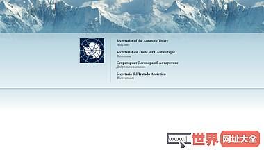 欢迎来到南极条约网站秘书处