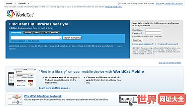 世界图书馆目录检索平台