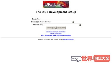 dict发展集团