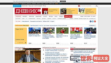Новини, анализиикоментари - Dnevnik.bg