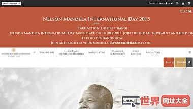 纳尔逊·曼德拉个人官方网站