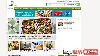 德国Chefkoch美食门户网