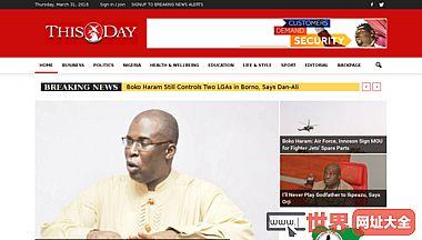 尼日利亚今日报