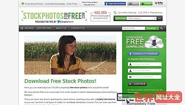 免费主题图片下载站