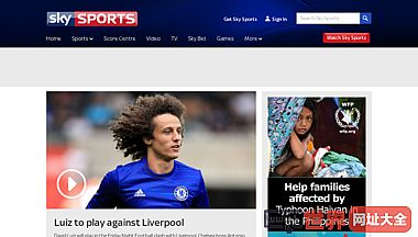 Sky sports英国天空体育直播电视台