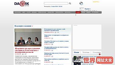 НовиниотБългарияисвета - DarikNews.bg