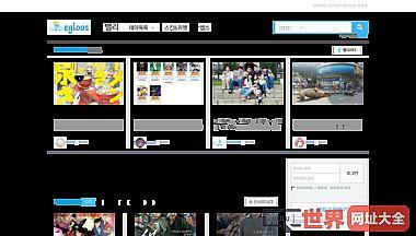 韩国Egloos博客平台