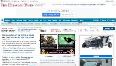 印度经济时报