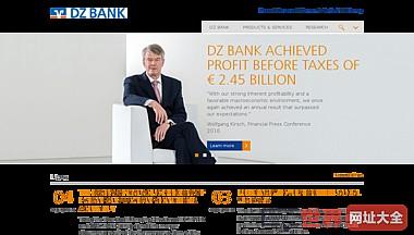 德国中央合作银行(DZ BANK)