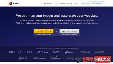 在线网页图片优化工具