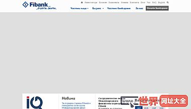 Fibank - Начало