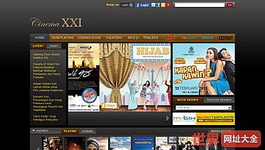 电影21最大的印尼影院网络-电影21