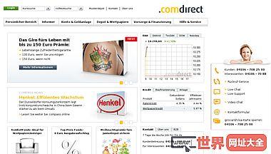 comdirect银行公司