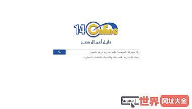 埃及电话簿140在线