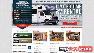 C级房车房车租赁和销售巡航美国