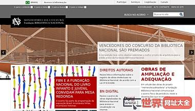 巴西国家图书馆官网