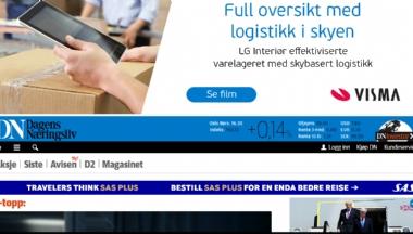 挪威经济日报