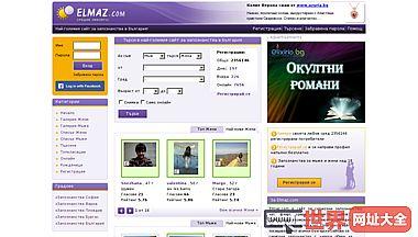 Елмаз