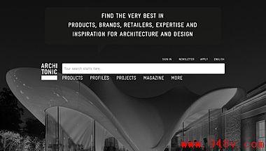 国际建筑交流社区