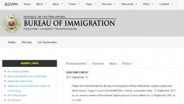 菲律宾移民局