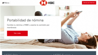 墨西哥汇丰银行