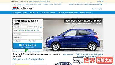 英国汽车公司-新