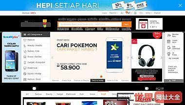 elevenia : Situs Belanja Online yang Bikin Hepi. Klik Cari Hepi