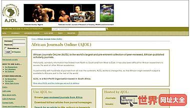 非洲在线期刊(例如)