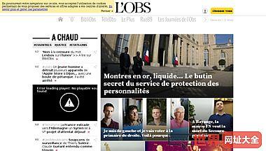 法国新观察家周刊