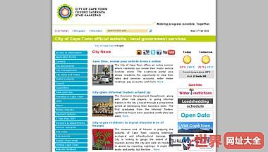 Cape Town - local government services