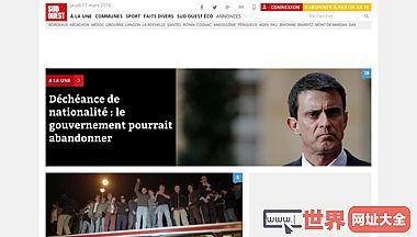 法国西南报