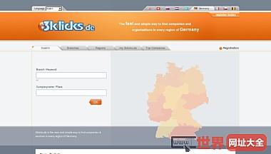-德国公司业务目录-找到所有