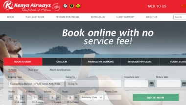 肯尼亚航空公司