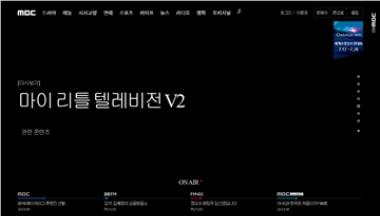 韩国IMBC电视台