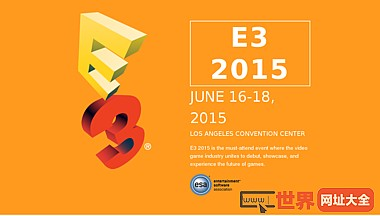 全球年度电玩游戏展览