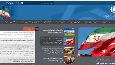 伊朗中央银行