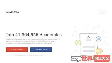 美国学术论文分享平台