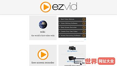 ezvid:免费的视频编辑器