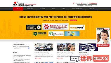 Henan Liming Road & Bridge Heavy Industry Co.,Ltd